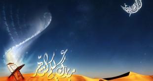 islami-islamic-x-577056