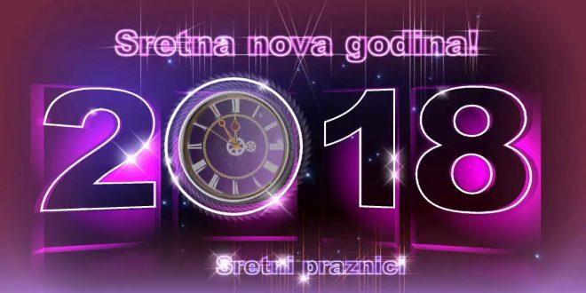 Hranković OnLine želi Vam sretnu i uspješnu Novu 2018 godinu!